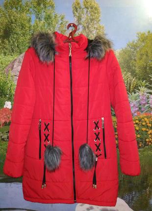 Пальто дутое женское