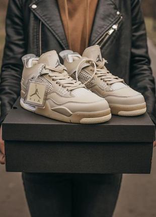 Nike air jordan retro 4  bred бежевые с белым кожаные мужские ...