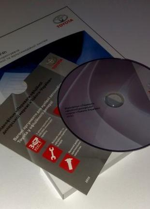 Инструкция (руководство) мультимедиа и навигации для Toyota RAV4h