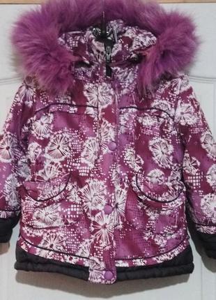 Куртка демисезон. на осень-весну