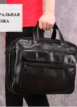 Мужская деловая офисная сумка для документов чоловічий портфел...