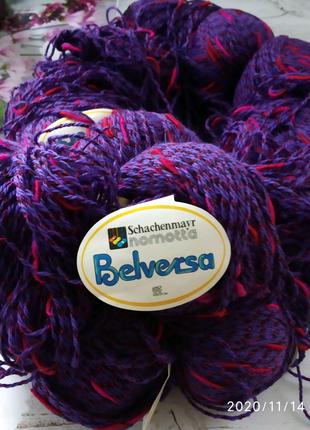 Пряжа для вязания спицами, Германия