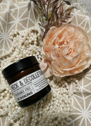 Крем для шеи и зоны декольте ecooking neck & decolletage cream