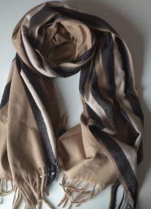 Женский кашемировый шарф в полоску