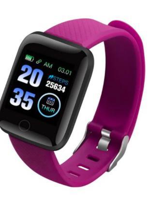 Смарт часы 116 Plus Фиолетовый