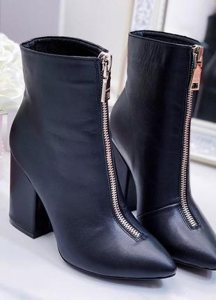 Чёрные кожаные ботильоны на каблуке,чёрные демисезонные ботинк...