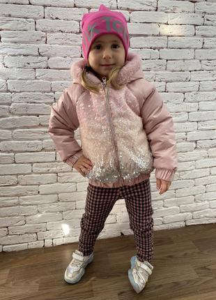 Куртка пуховик куртка осенняя куртка для девочек