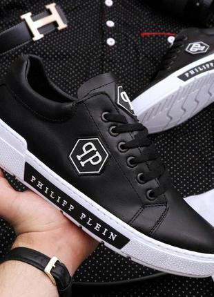 Philipp plein black and white