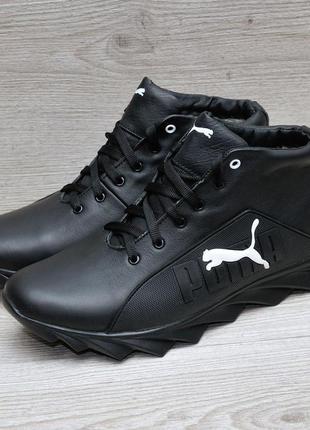 Кожанные зимние ботинки puma