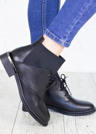 Стильные кожаные ботинки демисезон