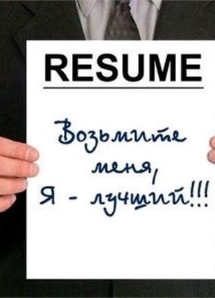Ищу работу удаленно или на выходные