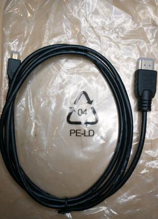 Кабель HDMI  -> micro HDMI 1.5 метра