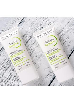 Успокаивающий крем для лица bioderma sebium sensitive cream