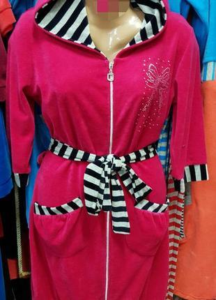 Женский велюровый халат,в наличии,цвета и размеры