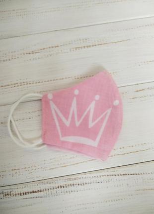 Маска защитная розовая с короной многоразовая