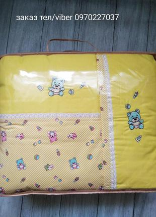 Набор детский для малыша в кроватку