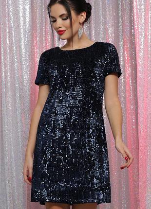 Платье темно синее с паетками блестящее вечернее