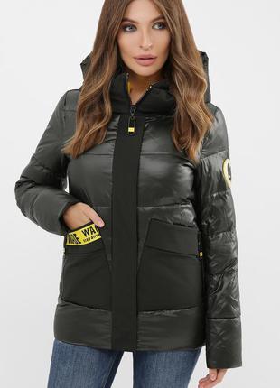 Куртка зимняя серо-зеленая (биопух)