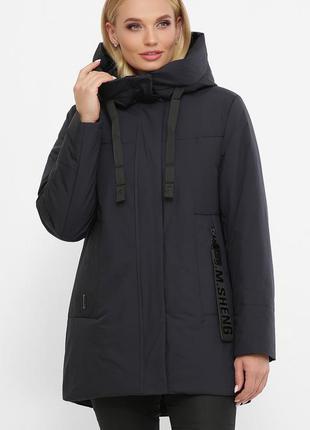 Куртка женская синяя теплая (зима/большие размеры)