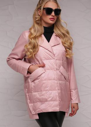 Куртка пудра женская большого размера 54 - 7хl