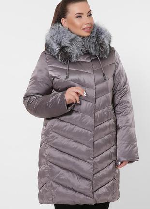 Куртка женская серо коричневая с меховым воротником