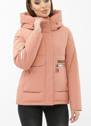 Куртка женская цвет пудра зима