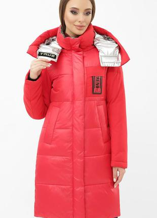 Куртка женская красная зима