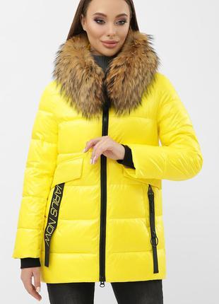 Куртка женская зимняя плащевка+биопух