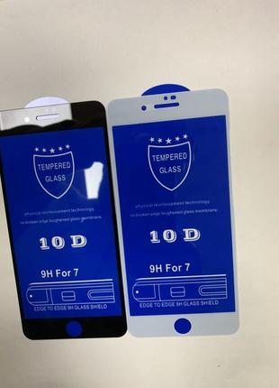 Защитное стекло 10D белое на iPhone 7 Айфон