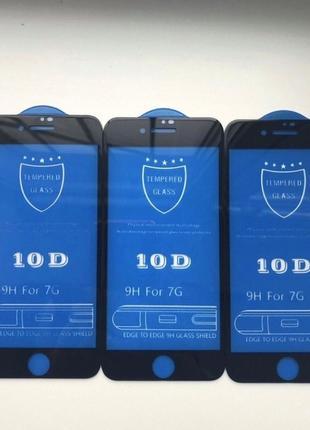 Защитное стекло 10D черное на iPhone 7 Айфон