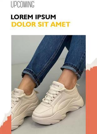 Кроссовки,кроссовки бежевые,кроссовки нюдовые