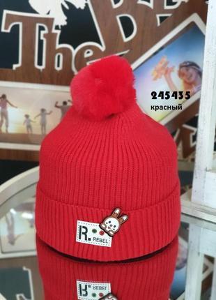 Шапка зимняя, шапки для двойни, шапки для близнецов, теплая шапка