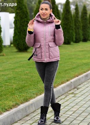 Куртка женская,куртка зимняя,куртка на синтепоне