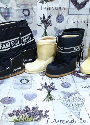 Луноходы, MOON BOOT,  ботинки