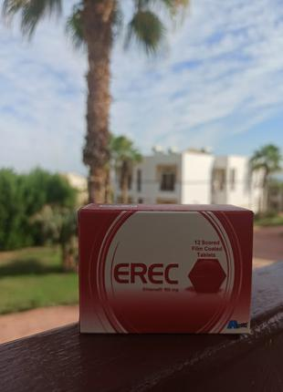 EREC 100mg -для повышения потенции.