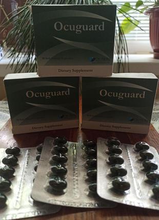 Зрение важно всем! Витамины для глаз OCUGUARD. 30 капсул.