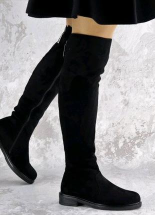 Ботфорты женские черные Scar 2225