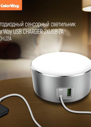 Ночник ColorWay Charger CW-CHL22A 2xUSB 2.4А LED 0,2Вт