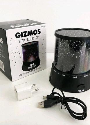 Лазерный проектор новогодний-ночник звездное небо