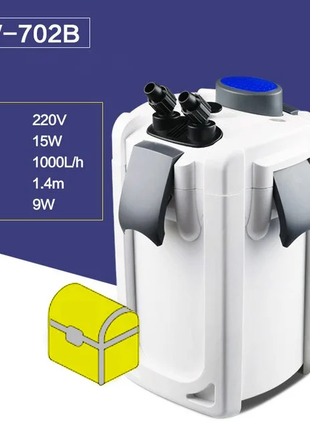 Внешний фильтр для аквариума SunSun HW-702B