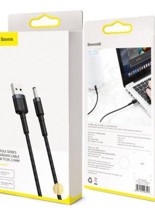Кабель зарядки Baseus Cafule Cable USB to DC 3.5mm 2A 1m