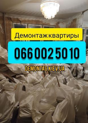 Демонтаж подооконной тумбы Киев