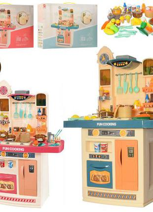 Детская игровая кухня 998A-B