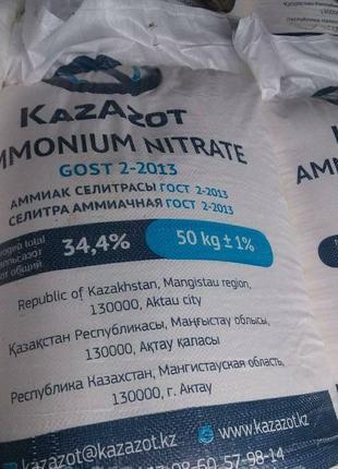 Селитра аммиачная, сульфат аммония, карбомид