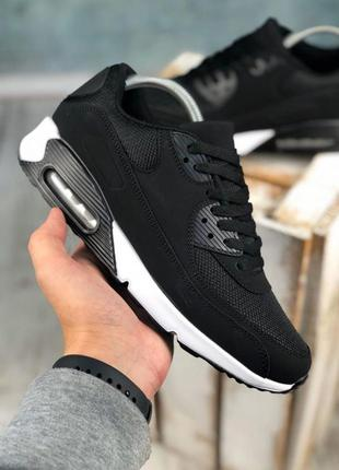 Кроссовки air max black and white