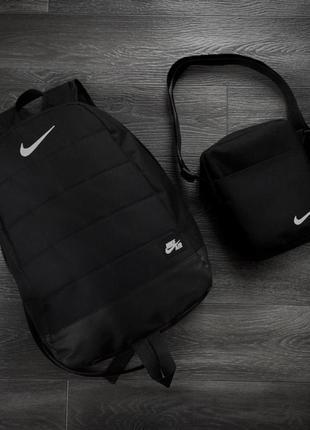 Комплект twix рюкзак черный + барсетка  черная