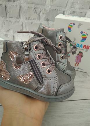 Очень красивые демисезонные ботиночки для девочек