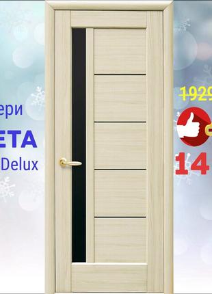 Межкомнатные двери Грета Новый стиль
