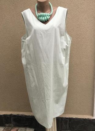 Платье,сарафан,халат в полоску,хлопок100%,большой размер