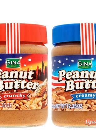 Арахисовая паста | Арахісова паста Gina Peanut Buttre 350g